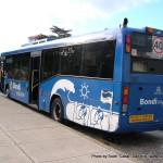 Random image: 2007/06/24 - Bondi Explorer