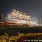 Random image: 2010/10/06 - Forbidden City