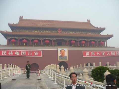 To find the entrance to The Forbidden City follow the tourists or look for Mao