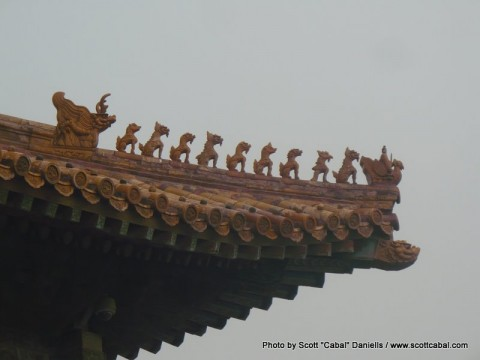 Dragons on the roof of a building in The Forbidden City