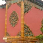 Random image: 2010/10/07 - Forbidden City walls