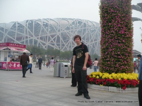 Me in front of The Bird's Nest Stadium