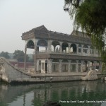 Random image: 2010/10/08 - Summer Palace Stone Boat