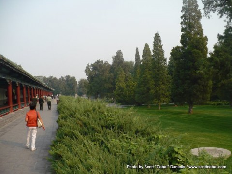 Temple of Heaven Gardens