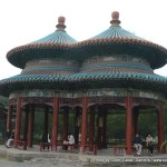 Random image: 2010/10/08 - Temple of Heaven