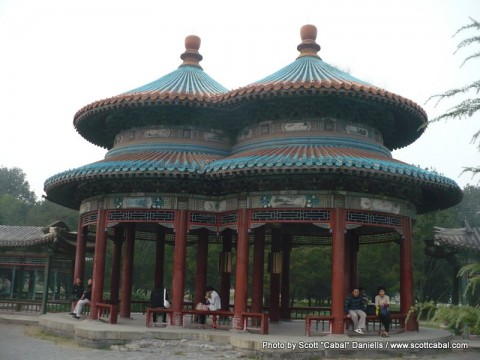 One of the Pagodas in the Temple of Heaven
