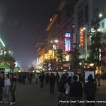 Random image: 2010/10/08 - Shopping by night
