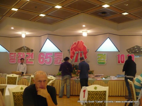 The dining room in the Hotel Yanggakdo