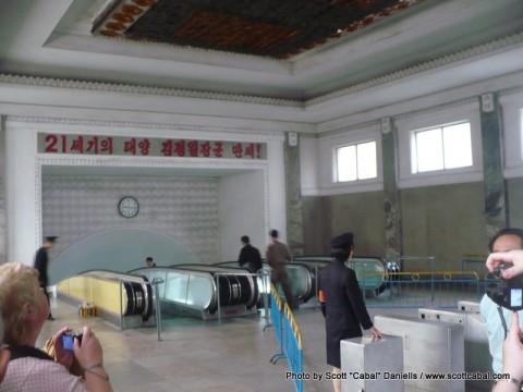 The foyer of a Pyongyang Metro station