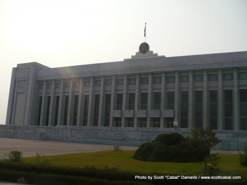 North Korean Parliament