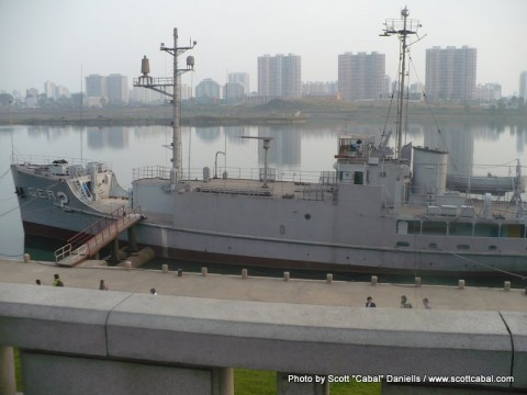 USS Pueblo Spy Ship
