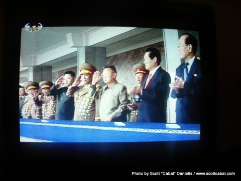 Kim Jong-il being shown live on DPRK TV