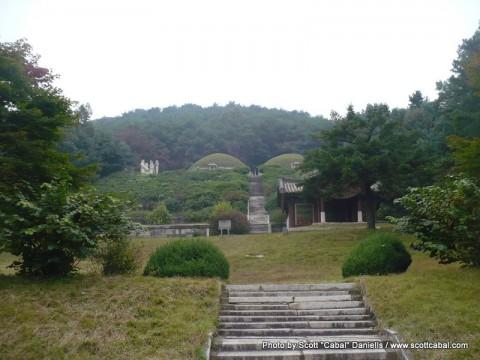 King Kongmin's Tomb