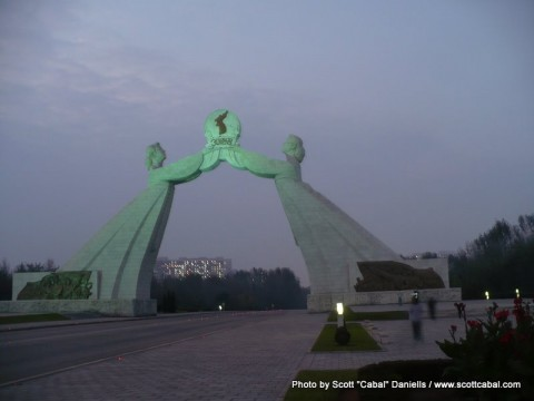 The National Reunification Monument