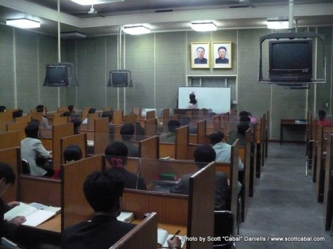 A teaching room at the Grand People's Study House