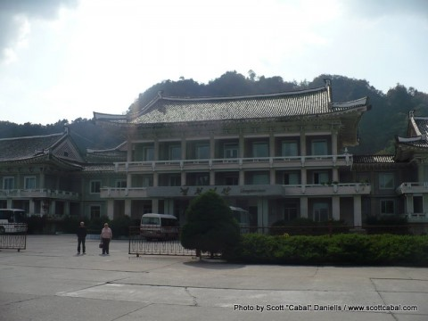 Our hotel at Mt Myohyang