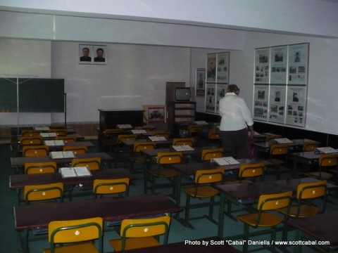 The Kim il-Sung / Kim Jong-il learning Room