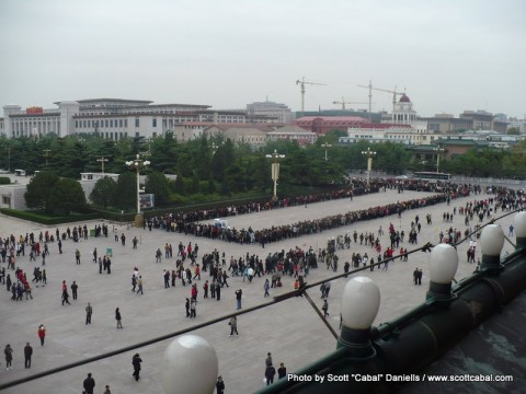 Just a small part of the long queue to see Mao