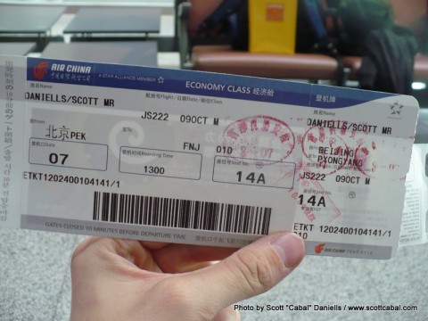 My Air Koryo boarding pass