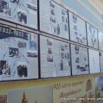 Random image: 2013/06/18 - Memorial to the Ukrainian Genocide
