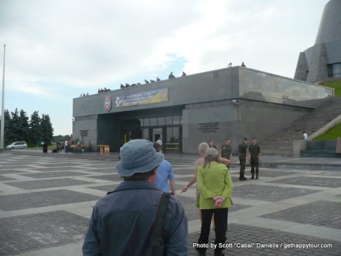 The Great Patriotic War Museum