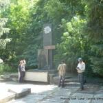 Random image: 2013/06/19 - War Memorial