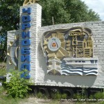 Random image: 2013/06/19 - Welcome to Chernobyl