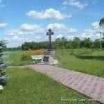 Random image: 2013/06/19 - Church grounds