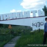 Random image: 2013/06/19 - Pripyat Sign