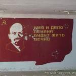 Random image: 2013/06/20 - Lenin in Pripyat