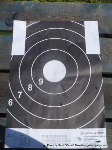 AK-47 target