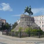 Random image: 2013/06/21 - Walking around Kiev