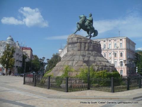 Statue in Kiev