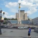 Random image: 2013/06/21 - Independence Square