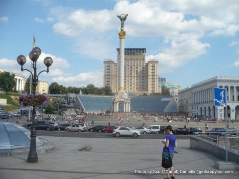 Kiev Independence Square