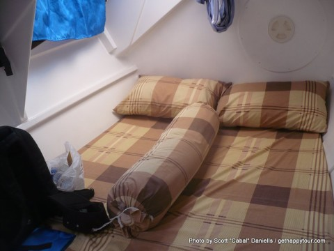The cabin assigned to myself and Ashu