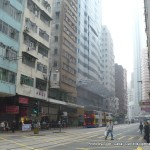 Random image: 2014/03/12 - Walking around Hong Kong