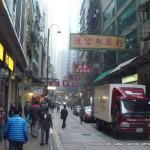 Random image: 2014/03/12 - Walking around Hong Kong