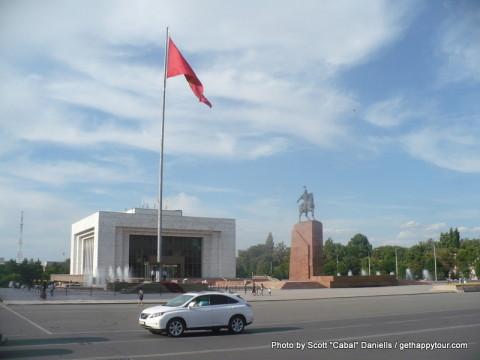 The Kyrgyz flag